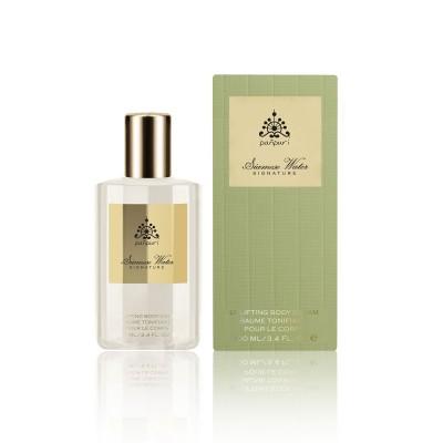 Siamese Water Uplifting Body Cream