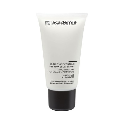 Smoothing Care for Eye and Lip Contours